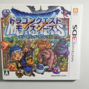 ドラゴンクエストモンスターズテリーのワンダーランド 3DS ソフト カセット 動作確認◎