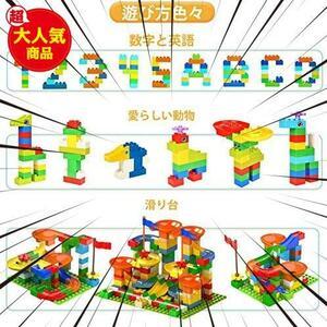 【送料無料】Jiudam ビーズコースター 知育玩具 スロープ ルーピング セット 子供 組み立 DIY 積み木 男の子 女の子 誕生日のプレゼント