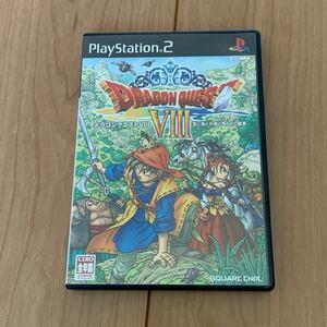 ドラゴンクエスト PS2 PS2ソフト ドラクエ8 ドラゴンクエストVIII空と海と大地と呪われし姫君