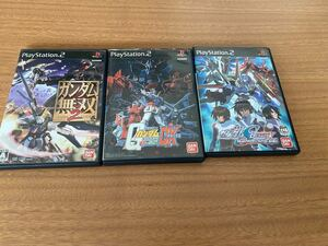 PS2ソフト