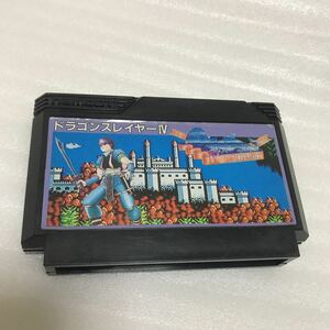 ファミコンソフト ドラゴンスレイヤー4 ナムコ # Nintendo FC ファミリーコンピュータ