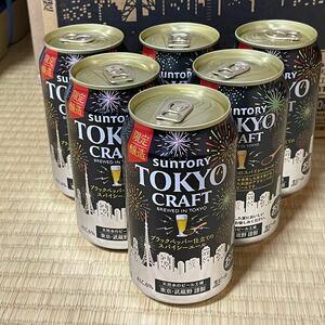 サントリー TOKYO CRAFT ( 東京クラフト ) スパイシーエール 2021 350ml ( 6本入り )
