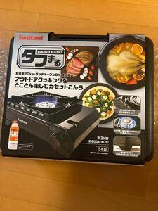 CB-ODX-1 カセットコンロ イワタニ Iwatani タフまる