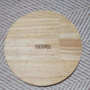 THERMOS サーモス 鍋敷 なべしき なべ敷