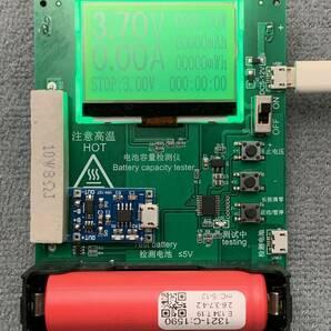 AquaPC★18650 LED液晶表示リチウムバッテリー容量テスター・リチウムバッテリー充電器★★