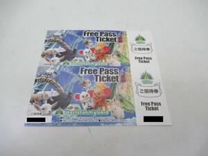 48835-61 鷲羽山ハイランド フリーパスチケット 招待券 期限記載なし 2枚セット 未使用品 定形郵便(普通郵便)のみ送料無料