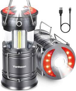 . LEDランタン 高輝度 キャンプランタン usb充電式 ウトドア 登山 夜釣り ハイキング マグネット式 1個入 24