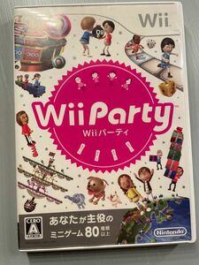 Wii パーティー 任天堂