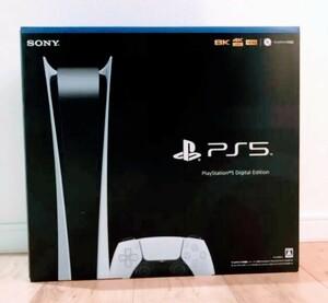 PS5 本体 新品 デジタルエディション