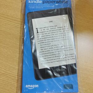 Kindle Paperwhite Amazon 電子書籍リーダー 第10世代 Wi-Fi 8GB 広告付き トワイライトブルー