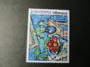 フランス美術切手 ブラマンク画「静物」 1976年 未使用 フランス共和国 VF/NH