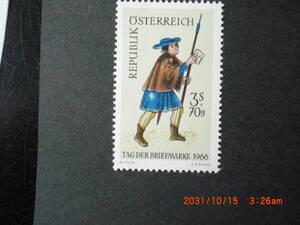16世紀の配達人ー切手の日記念 1種完 未使用 1966年 オーストリア共和国 VF/NH 寄付金付き