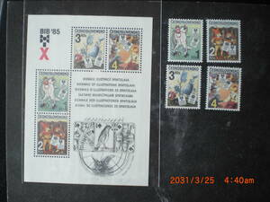 ビエンナーレ10年ー子供の絵本の挿絵 4種完+小型シート 未使用 1985年 チェコスロヴァキア共和国 VF/NH