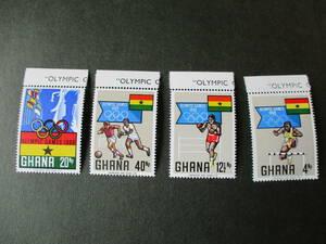 メキシコ五輪記念ーハードル他 4種完 未使用 1968年 ガーナ共和国 VF・NH