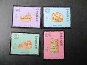 故宮の名品ー清代の象牙細工・龍船ほか 4種完 未使用 1985年 台湾・中華民国 VF/NH