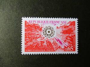 フランスの技術ー原子力発電 1974年 未使用 フランス共和国 VF/NH