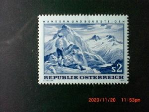 ハイキングと登山キャンペーンー登山者とアルプス 1種完 未使用 1970年 オーストリア共和国 VF/NH