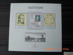 切手発行150年・ロンドン切手展 小型シート 1種完 未使用 1990年 チェコスロバキア共和国 VF/NH