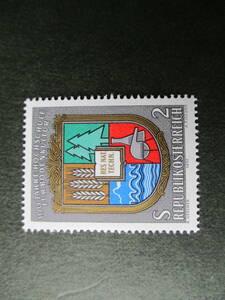 ウイーン農業大学100年記念ー大学章 1種完 未使用 1972年 オーストリア共和国 VF/NH