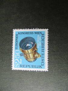 全欧写真家会議記念ーヨーゼフ・ペッパル愛用のレンズ 1種完 未使用 1973年 オーストリア共和国 VF/NH