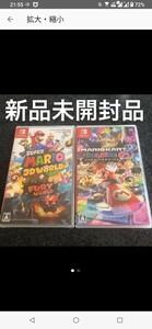 新品未開封 Nintendo Switch マリオカート8デラックス 3Dマリオワールド