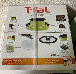 新品未開封 T-fal ティファール インジニオ・ネオ キウィ セット6 L21790