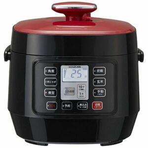 新品未開封 KOIZUMI コイズミ マイコン電気圧力鍋 レッド 2.5L KSC-3501/R KSC3501R
