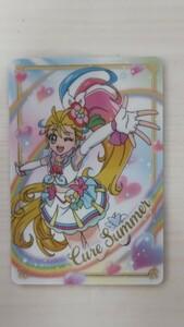 トロピカルージュプリキュア キュアサマー カード種類別2枚