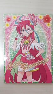トロピカルージュプリキュア キュアフラミンゴ カード