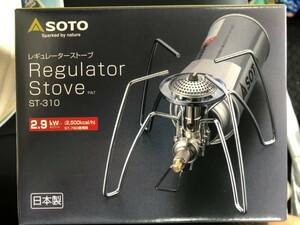 SOTO 新富士バーナー レギュレーターストーブ ST-310