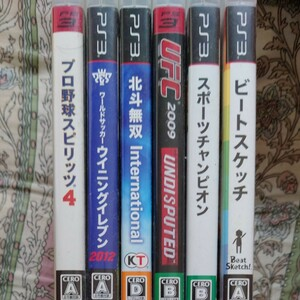 PS3ソフトセット