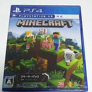 新品未開封 マインクラフト スターターパック  PS4  MINECRAFT プレイステーション4