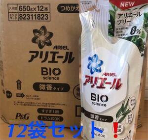 アリエール バイオサイエンス 洗剤 微香タイプ 650ml × 12本