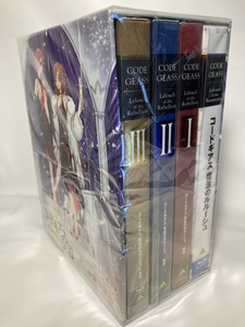 Blu-ray コードギアス 反逆のルルーシュ 劇場版 興道 叛道 皇道,復活のルルーシュ 特装限定版 収納BOX付中古品のご案内
