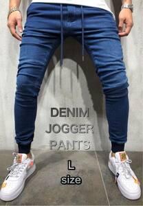 ジョガーパンツ スキニー スキニーデニム メンズ デニム調 ジーンズ ブルー デニムパンツ メンズジーンズ スキニーパンツ