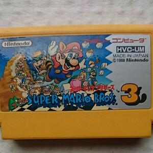 スーパーマリオブラザーズ3 ファミコンソフト 任天堂