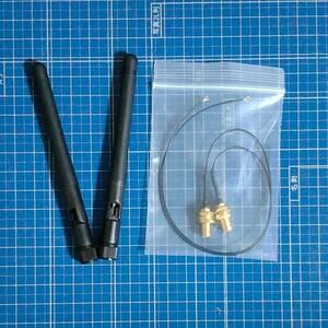 無線アンテナ M.2無線LANカード用