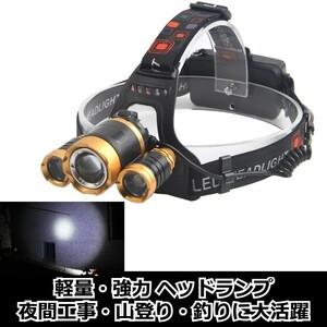 LED ヘッドライト 軽量 強力 ヘッドランプ LEDライト LEDランプ USB充電式 集魚灯 ワークライト 投光器 高輝度 3灯 COBライト 12000 作業灯