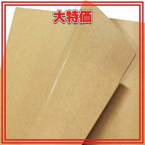 フジパック クラフト紙 片面ツヤ加工 ラッピング 包装紙 100枚