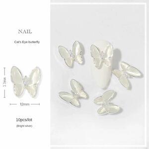 送料込み ネイルパーツ 蝶 バタフライネイル ブライトシルバー ホワイト 白