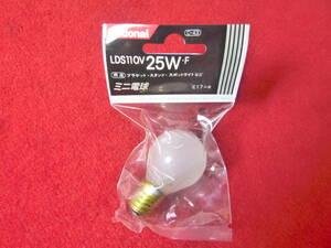 ナショナル ミニ電球 LDS110V25WF E17口金/110V25W 未使用品(用途=ブラケット・スタンド・スポットライトなど)□
