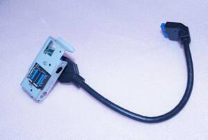 ●NEC Mate PC-MK34MEZNG タイプ ME MK34M/E-G用 USB3.0ユニット部分 (4)