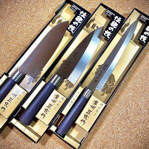 関の包丁 濃州正宗作 出刃、柳刃、三徳包丁の3本セット