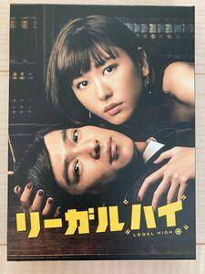 リーガルハイ 2ndシーズン完全版 Blu-ray