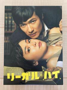 リーガルハイ 1stシーズン Blu-ray