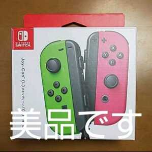 Nintendo Switch Joy-Con (L)ネオングリーン/(R)ネオンピンク