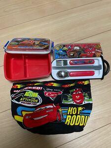 食洗機対応ランチボックス3点オールセットCars ディズニー
