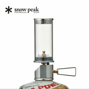 スノーピーク(snow peak)ノクターン GL-140