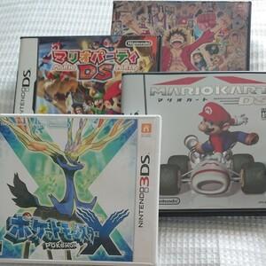 DS 3DS ケース 2個セット