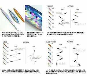 #15 ケイムライワシ 300g メジャークラフト ルアー メタルジグ ジグパラ バーチカル スローピッチ